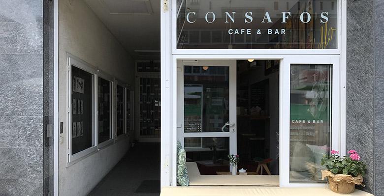 ConSafos Café & Bar Stuttgart